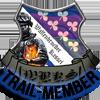 Trial-Member